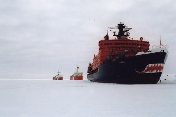 Yamal_Icebreaker-565x378.jpg